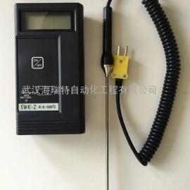 SWK-2表面数显仪手持式数字表面温度计便携式模温计