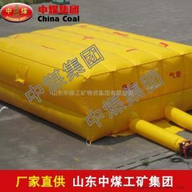 救生气垫,救生气垫畅销,救生气垫中煤直销,救生气垫报价