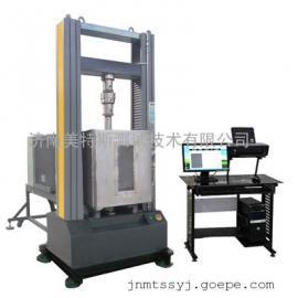 隔热型材高低温拉伸试验机,隔热型材高低温抗拉性能试验机