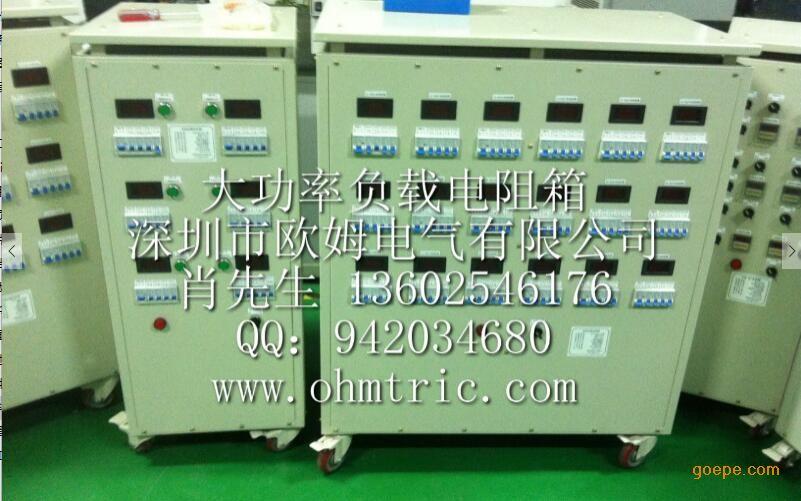 rcd非线性负载箱 ups电源测试老化负载箱 30kw