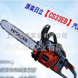 日立CS33EB16园艺工具电锯,日本进口CS33EB16园林伐木锯