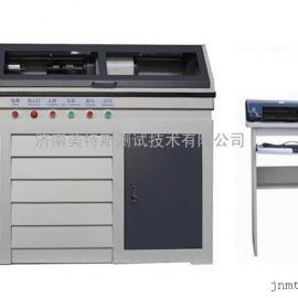 济南美特斯复合材料扭转测验机,复合材料扭转检验机