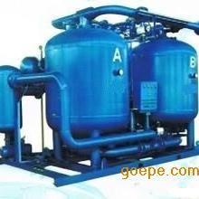 供应吸干机,吸附式干燥机,空压机后处理设备