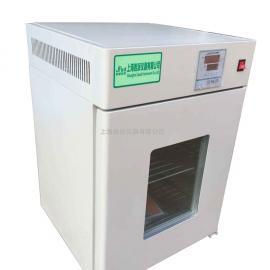 GHP-9270隔水式恒温培养箱