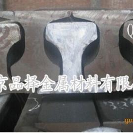 南京江宁 永洋轨道钢钢轨厂家直销现货报价