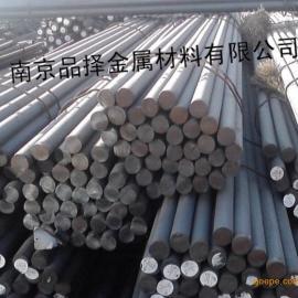 南京 溧水浦口45#圆钢厂家直销现货报价