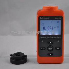 美国EST-10-ETO环氧乙烷气体检测仪 环氧乙烷报警仪