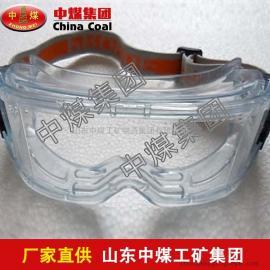 护目镜,护目镜物优价廉,护目镜厂家直销,护目镜生产商