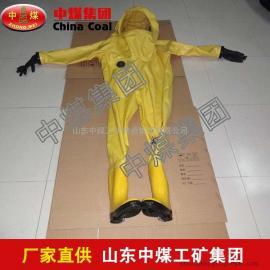 轻型防化服,轻型防化服中煤直销,轻型防化服现货供应