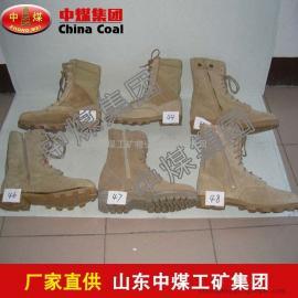防护鞋,防护鞋工作原理,防护鞋价格低,防护鞋供应商