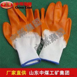 防护手套,防护手套质优价廉,防护手套量大从优