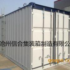 定做保温特种设备集装箱、20英尺特种设备集装箱认准沧州信合