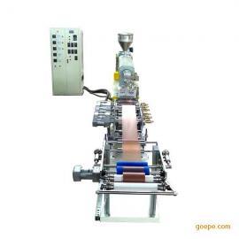 两用-小型片材机/小型流延膜机组