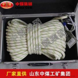 矿用救护绳,矿用救护绳促销中,矿用救护绳价格低廉