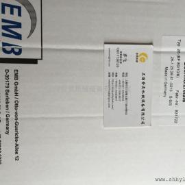EMB瓦斯继电器BF25/10