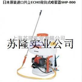 日本共立DM-6110喷雾喷粉机 共立喷雾器消杀设备
