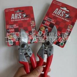 日本爱丽斯ARS VS-8Z修枝剪、爱丽斯VS-8Z修枝铰剪