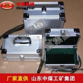 BK-C02急救箱,BK-C02急救箱参数,供应急救箱