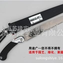 日本原装爱丽斯园林工具ARS TL-30手锯