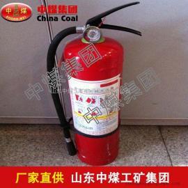 MFZ/ABC2干粉灭火器,干粉灭火器价格低