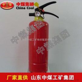 MFZ/ABC5手提式干粉灭火器,供应手提式干粉灭火器