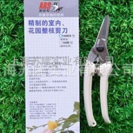 日本进口ARS爱丽斯140B修枝剪芭蕉动物园铰剪剪树刀副业工具铰剪