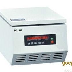 TG18G高速离心机 医用实验室离心机