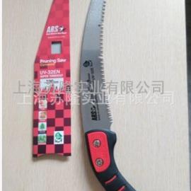 爱丽斯(ARS)UV-32EN锯修枝手锯伐木锯园林工具果树锯园林直锯
