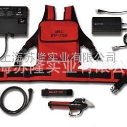 爱丽斯ARS EP-700便携式电动剪枝剪刀 园艺剪刀