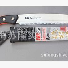 日本原装爱丽斯ARS KL-27手锯,细齿涡轮手锯