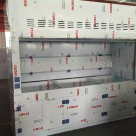 实验室专用设备 耐酸碱通风柜 PP通风柜 可定制