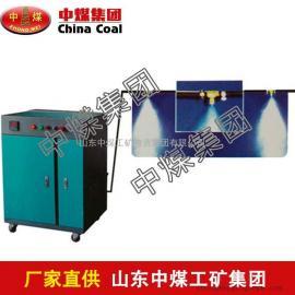 高压微喷雾设备,高压微喷雾设备厂家直销