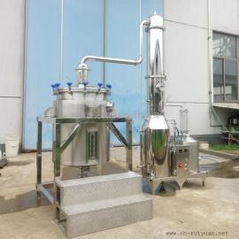 新品生产100L丁香花精油提取设备