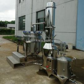 新品研发专用100L新鲜玫瑰花精油提取设备