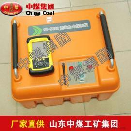 雷达生命探测仪,雷达生命探测仪畅销,供应雷达生命探测仪