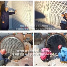 常�冷凝器管板防腐保�o技�g分析