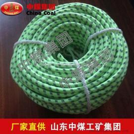 荧光绳,荧光绳价格低廉,荧光绳厂家供应,优质荧光绳