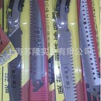 爱丽斯CT-32PRO手锯、进口手锯爱丽斯园林手锯