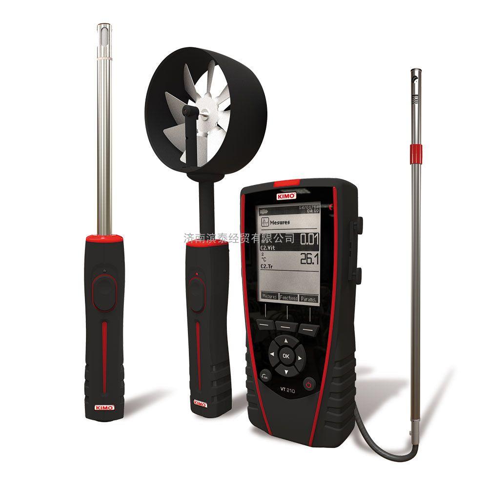 KIMO VT210卫生监督室内环境检测仪(温湿度风速)