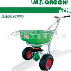 手推旋转式施肥机 播种 撒种 园林机器、MG2000