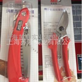 修枝手锯、日本爱丽斯ARS UV-47高枝手锯