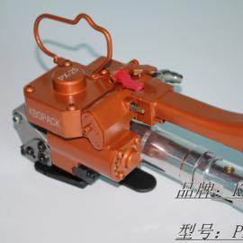KBQPACK牌PX-25气动手提捆扎机优点 拉力大
