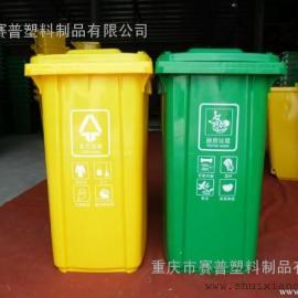 巫山240L�h�l垃圾桶 240L塑料垃圾桶批�l�S家