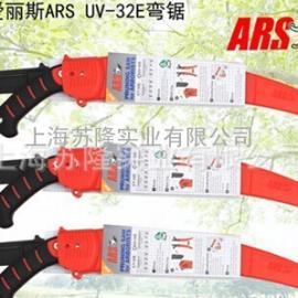 日本进口UV-32E爱丽斯手锯园林锯果枝锯木工锯子修枝锯伐木锯子