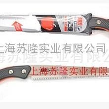 日本爱丽斯PS-32L手锯、爱丽斯果树修枝锯剪