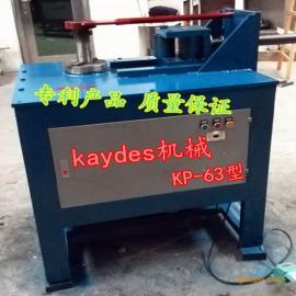 凯得斯63电动平台弯管机厂家直销质优价廉