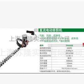 拓宝TP650SE电动修剪机、拓宝双刀绿篱机 耐用绿篱机