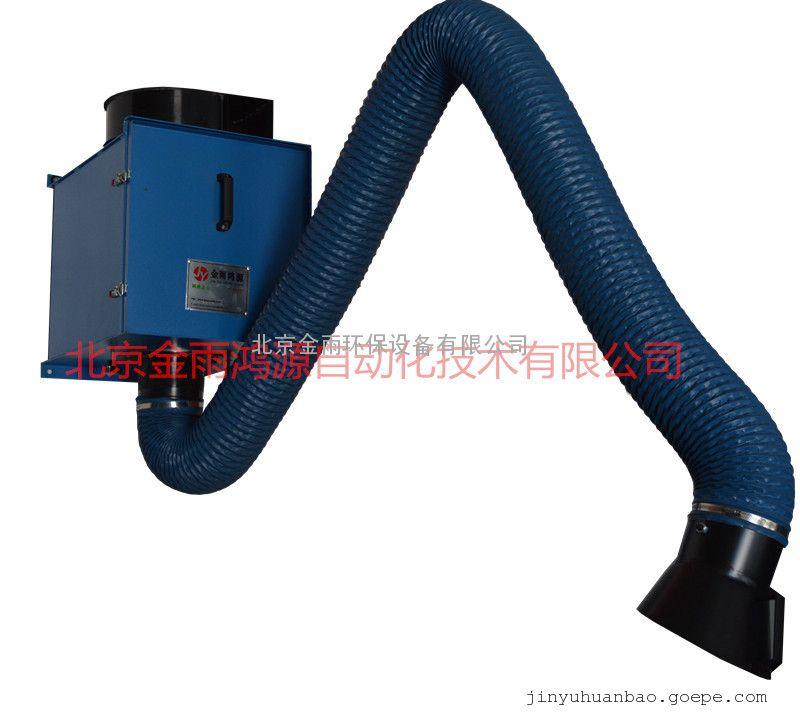 JY-1500G北京金雨壁挂式焊烟净化器 车间除尘设备