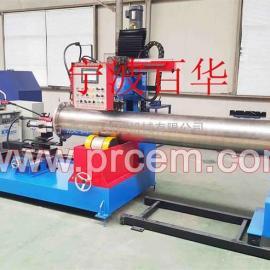 直管法兰两点自动焊机-钢管法兰自动焊机-管子法兰焊接设备