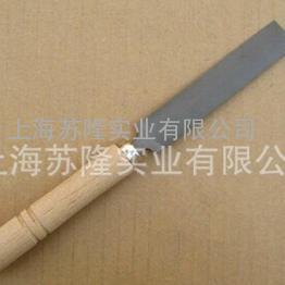 日本原装进口爱丽斯ARS 9F-10 园林工具修枝手锯用挫扁锉锉刀